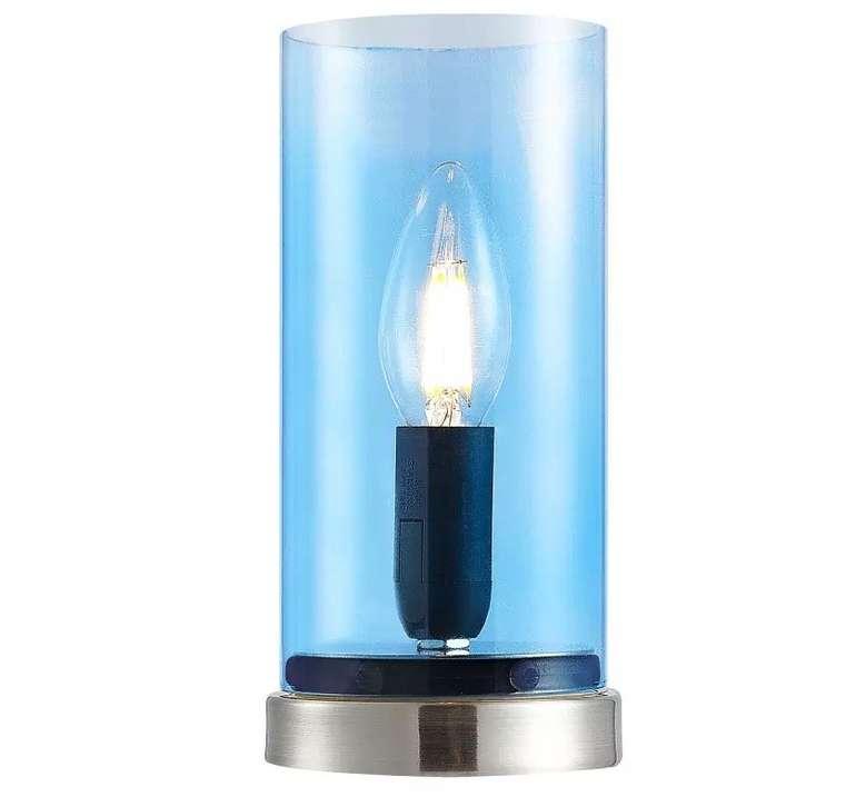 """Nino Leuchten Tischleuchte """"Laik"""" (E14 Fassung, Höhe 22 cm, Glas/Metall) für 5,69€ inkl. Versand (statt 27€)"""