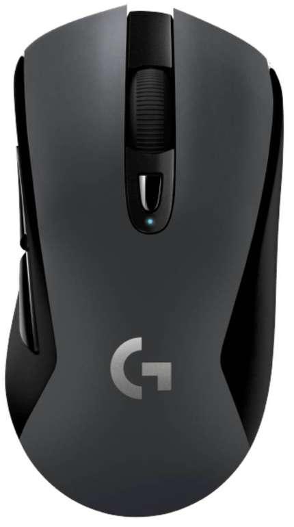 Logitech G603 kabellose Gaming Maus für 39€ inkl. Versand (statt 50€)