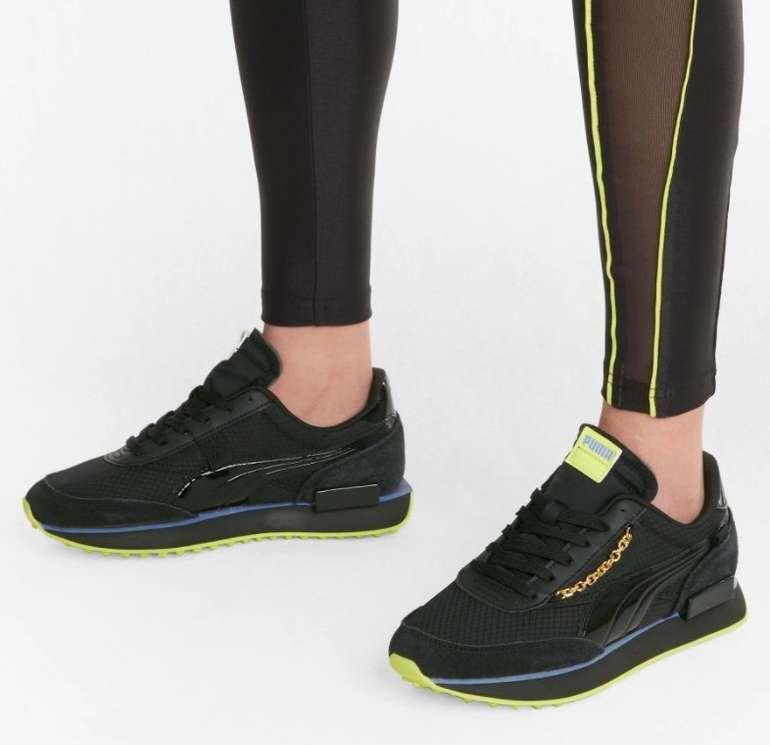 Puma Future Rider Dark Dream Damen Sneaker für 59,99€ inkl. Versand (statt 79€)