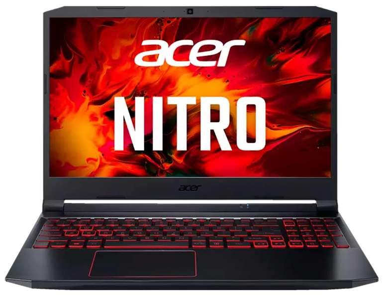Acer Nitro 5 Gaming Laptop mit 15,6 Zoll (i5, 8 GB RAM, 512 GB SSD, GeForce RTX 2060) für 973,73€ inkl. Versand (statt 1099€)