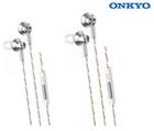 TOP! 2er Pack Onkyo E700M In-Ear Kopfhörer mit Mikrofon für 45,90€ (statt 156€)