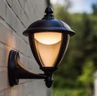 EcoLight LED Aussenleuchte (2601 BL oder 2602 BL) für je 10,99€ (statt 32€)