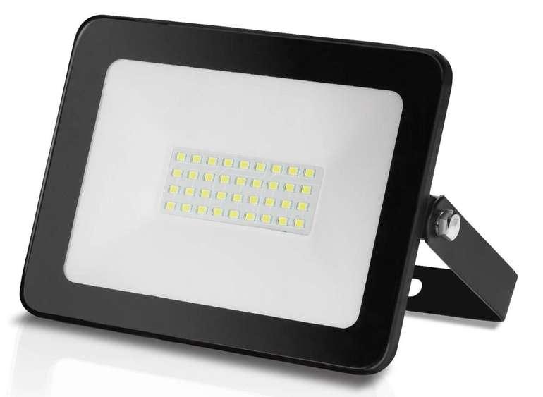 verschiedene Hengda LED Strahler z.B. 30 Watt in kaltweiß für 9,09€ inkl. Versand (statt 14€)