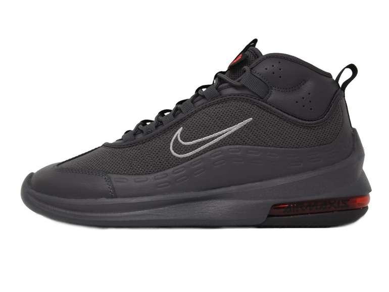 Sneaker Sale bei OTTO - z.B. Nike Air Max Axis Mid für 89,94€ (statt 108€)