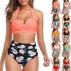 Roselan Retro High Waist Bikini für je 8,99€ inkl. Versand (statt 11€)