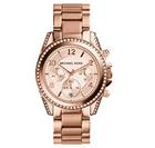 Michael Kors MK5263 Damen-Armbanduhr für 72€ inkl. Versand (statt 89€)