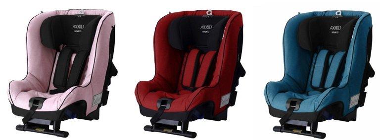 Axkid Kindersitz Minikid 2.0