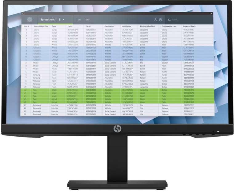 HP P22h G4 Monitor mit 54,6 cm (21,5 Zoll) für 94,85€inkl. Versand (statt 120€)