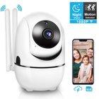 NWOUIIAY WLAN IP 1080P Überwachungskamera mit App-Steuerung für 20,29€ (Prime)