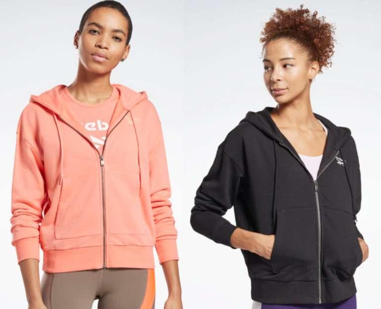 "Reebok ""Identity Zip-Up"" Damen Track Jacket in 2 vers. Farben zu je 27€ inkl. Versand (statt 60€)"