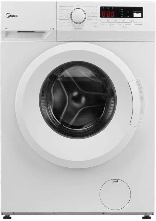 Midea MFNEW60-105 Waschmaschine (6 kg, 1000 U/Min., E) für 164,25€ inkl. Versand (statt 245€) - MM Club + NL