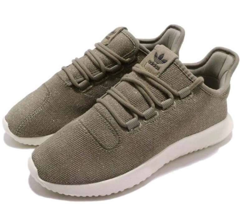 Adidas Originals Tubular Shadow Damen Sneaker für 28,98€ (statt 40€)