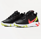 Bis zu -50% im Sale bei Animal Tracks + 30% - z.B. Nike React Element 55 Sneaker für 68,20€