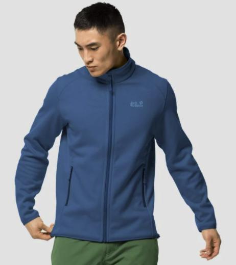 Jack Wolfskin Sale mit bis zu 50% Rabatt - z.B. Hydro Jacket M Herren Sportjacke für 62,90€ (statt 75€)