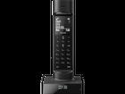 Philips M7751B/38 Faro Schnurloses Design Telefon mit AB für 45€ (statt 66€)