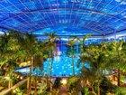 Thermen & Badewelt Euskirchen mit ÜN im 4* Hotel + Extras ab 69€ p.P.