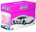 Miami Vice - Die komplette Serie (30 DVDs) für 27,05€ inkl. Versand (statt 33€)