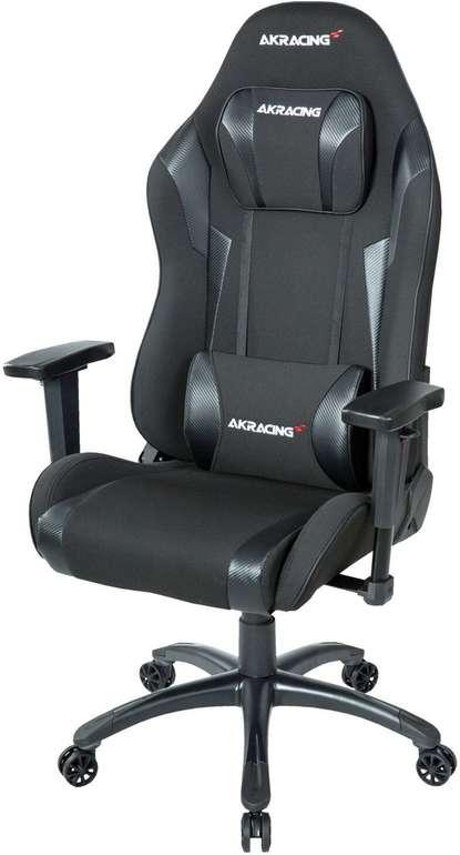 AKRacing Core EX-Wide SE Gaming-Stuhl in Schwarz/Carbon für 235,99€ (statt 300€)