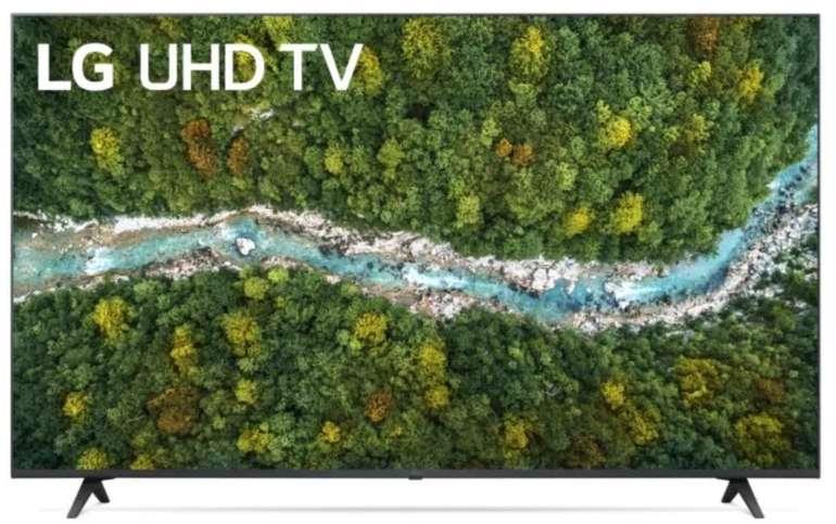 LG 65UP77009LB - 65 Zoll UHD 4K Smart-TV (DE2021) für 629€ inkl. Versand (statt 715€)