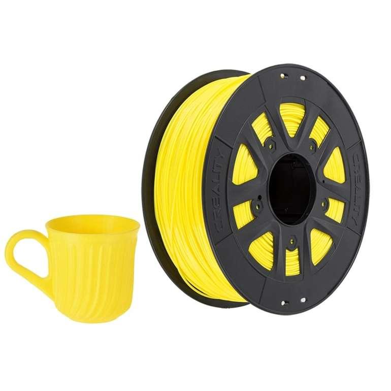 Creality 3D Drucker PLA Filament 1.75mm 1 kg Spule für 11,86€ inkl. Versand (statt 18€)
