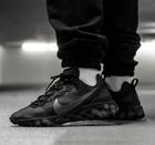 Nike React Element 55 Sneaker für 88,94€ inkl. Versand (statt 112€)