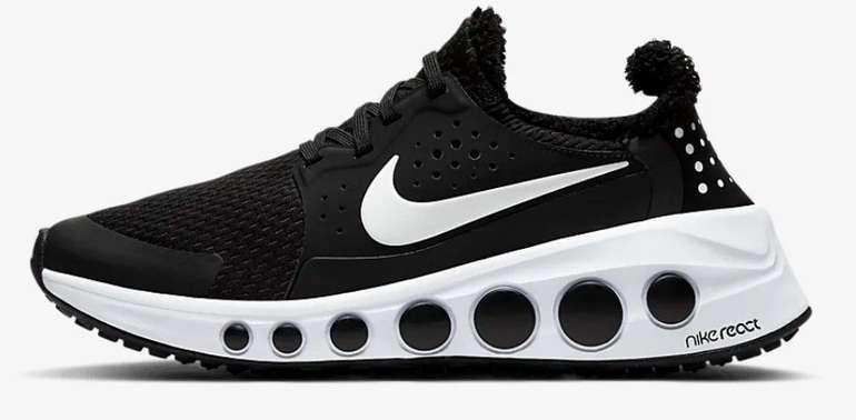 Nike CruzrOne Unisex Sneaker für 67,85€ inkl. Versand (statt 100€)