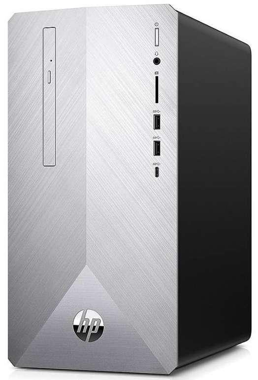 HP Pavilion Desktop PC (i7, 8GB Ram, 1TB, GTX1060, Win10) für 669€ (statt 1007€)