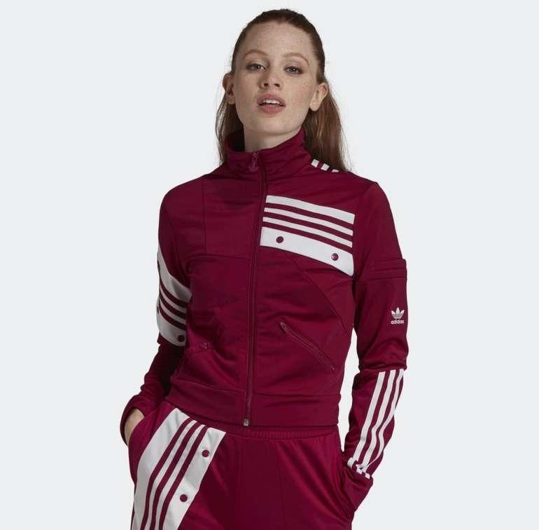 Adidas Daniëlle Cathari Originals Jacke in 2 Farben für je 31,98€ inkl. Versand (statt 48€)