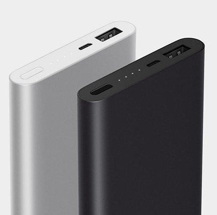 Xiaomi Ultra-thin Powerbank 2 mit 10000mAh für 15,87€ inkl. Versand
