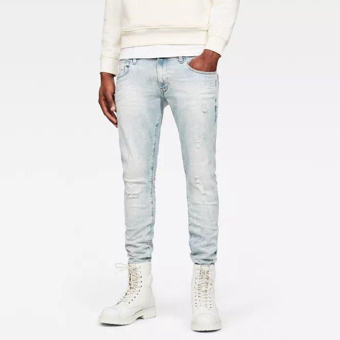G-Star Denim Shop mit 20% Rabatt auf nicht reduzierte Jeans dank Gutschein!