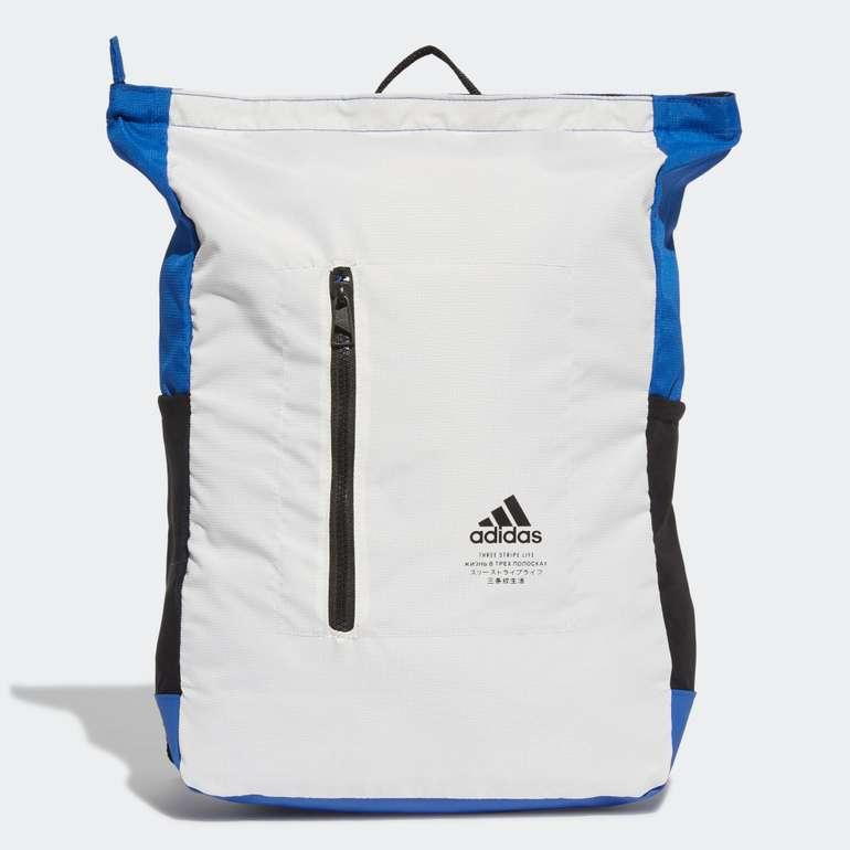 Adidas Classic Top-Zip Rucksack für 23,85€ inkl. Versand (statt 30€) - Creators Club!