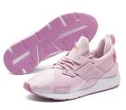 Puma Sale bis -50% Rabatt + 20% Extra Rabatt, z.B. Muse Satin II Sneaker 40,95€