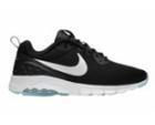 MySportswear: 50€ Rabatt auf alle Nike Air Max Motion Motion + gratis Versand
