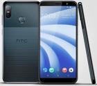 Hot! Media Markt Mega Tiefpreisspätschicht - z.B. HTC U12 für 249€ (statt 306€)