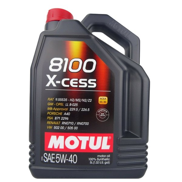 Motul 102870-4PK 102870 8100 X-Cess 5W-40 Motoröl (5 Liter) für 19,99€ inkl. Versand (statt 29€)