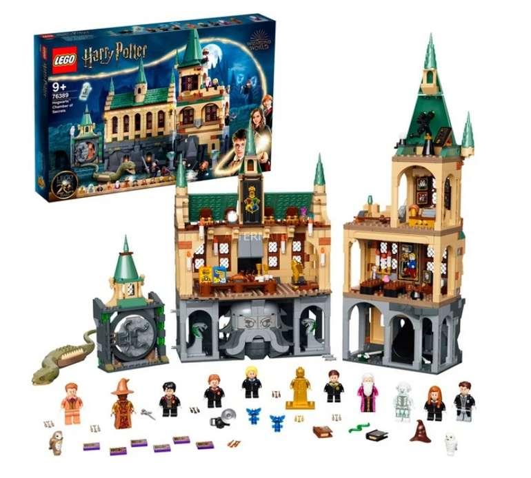 Lego Harry Potter Hogwarts Kammer des Schreckens (76389) für 83,99€ (statt 105€)