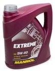 5 Liter Mannol SAE Extreme 5W-40 Motoröl für 14,99€ inkl. Versand
