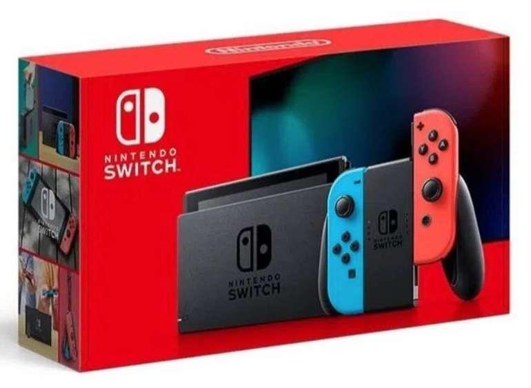 Nintendo Switch (1€) + 50€ eShop Gutschein + Congstar (8GB LTE, Allnet/SMS, VoLTE und VoWiFi) für 20€ mtl.
