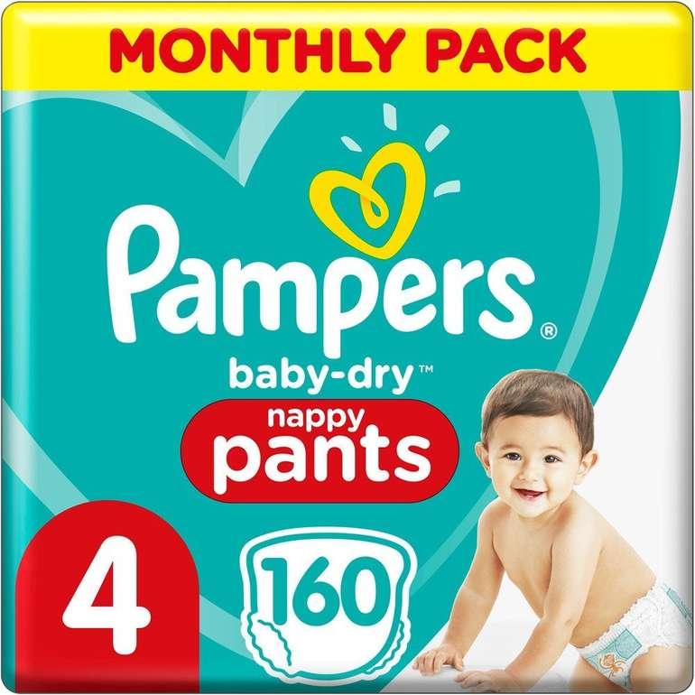 Windeln.de: 25% Rabatt auf Pampers Pants Monatsboxen, z.B. Größe 4 (160 St.) für 29,99€