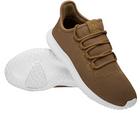 Adidas Originals Tubular Shadow Herren Sneaker für 43,94€ inkl. Versand