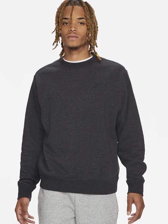 Nike Sportswear Herren-Rundhalsshirt in Grau für 26,93€ inkl. Versand (statt 39€) - Nike Membership!