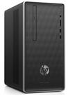 HP Pavilion 590-p0636ng PC (Ryzen 3, 8GB RAM, 1TB, Win10) für 329€ (statt 479€)