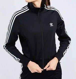 "Adidas Damen Trainingsjacke ""Firebird"" für 39,99€ (statt 46€)"