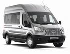 Gewerbe Leasing: Ford Transit 350 L2H3 9-Sitzer (24 Monate, LF 0,17) 71,39€ mtl.