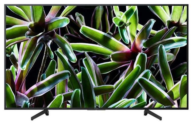 "Sony ""KD43XG7005BAEP"" TV (43"", 4K Ultra HD, Smart-TV) für 379€ (statt 468€)"