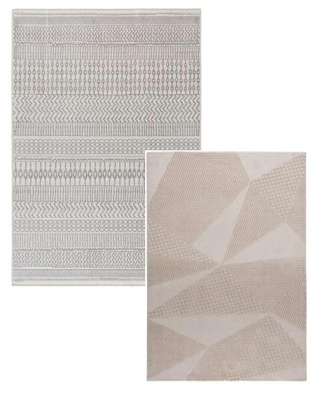 Dianashome - Teppiche günstiger!  z.B. Obsidia 6300 ab 35,99€ inkl. Versand (statt 59,99€)