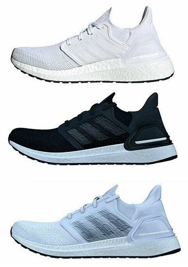 Adidas Ultra Boost 20 Sneaker für 99,90€ (statt 125€)