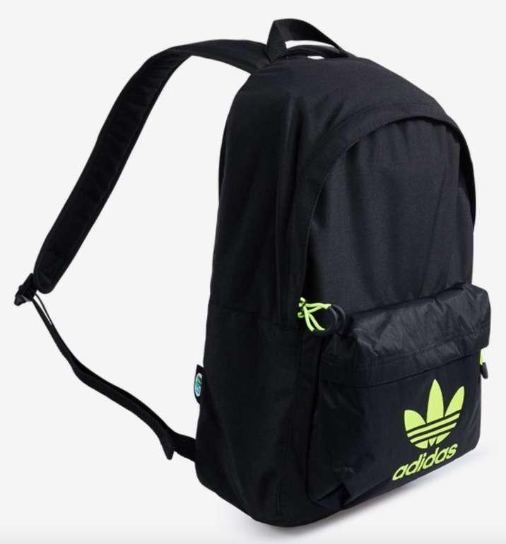 Adidas Gen-z/x Pack Unisex Rucksack für 31,99€ inkl. Versand (statt 50€)