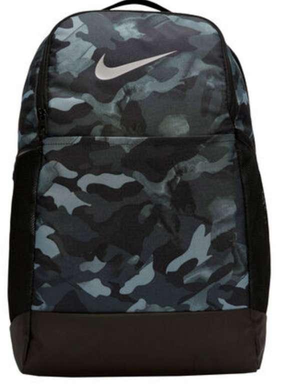 Engelhorn: Nike Taschen & Rucksäcke mit 20% Rabatt: z.B Brasilia 9.0 Rucksack für 17,72€ (statt 24€)