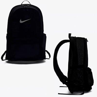 Nike Brasilia Mesh Training Backpack für 22,37€ inkl. Versand (statt 36€)